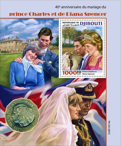 [The 40th Anniversary of the Royal Wedding of Prince Charles and Lady Diana Spencer, type ]