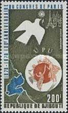 [Airmail - The 100th Anniversary of Paris U.P.U. Congress, Typ AR]