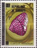 """[Various Stamps of Afars and Issas Overprinted """"REPUBLIQUE DE DJIBOUTI"""", Typ C]"""