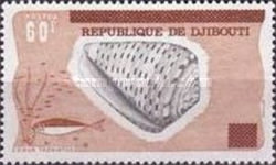 """[Various Stamps of Afars and Issas Overprinted """"REPUBLIQUE DE DJIBOUTI"""", Typ C10]"""