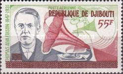 """[Airmail - Various Stamps of Afars and Issas Overprinted """"REPUBLIQUE DE DJIBOUTI"""", Typ C18]"""