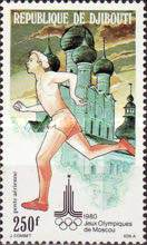 [Olympic Games - Moscow, USSR, type CC]
