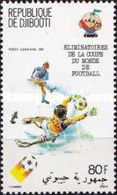 [Airmail - Football World Cup Eliminators, Typ CR]
