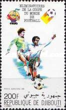 [Airmail - Football World Cup Eliminators, Typ CS]