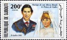 [Royal Wedding of Prince Charles and Lady Diana Spencer, Typ DG]