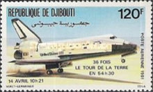 [Airmail - Space Shuttle, Typ DO]