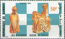 [Chess Pieces, Typ DP]