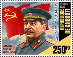 [The 75th Anniversary of the Yalta Conference, Typ DPG]