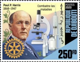[The 115th Anniversary of the Rotary, Typ DPJ]