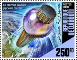 [The 50th Anniversary of the Launch of Japanese Satellite Osumi, Typ DQN]