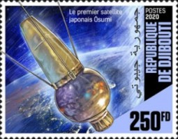 [The 50th Anniversary of the Launch of Japanese Satellite Osumi, Typ DQO]