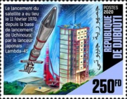 [The 50th Anniversary of the Launch of Japanese Satellite Osumi, Typ DQP]
