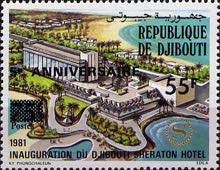 [The 5th Anniversary of Inauguration of Djibouti Sheraton Hotel - Stamp of 1981 Overprinted