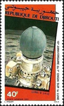 [Airmail - Space Anniversaries, Typ DY]