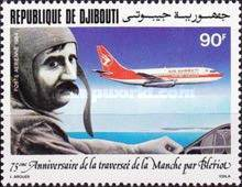 [Airmail - The 75th Anniversary of Louis Bleriot's Cross-Channel Flight, Typ HC]