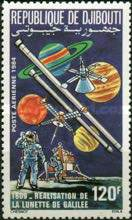 [Airmail - The 375th Anniversary of Galileo's Telescope, Typ HH]
