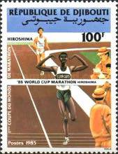 [The 1st Marathon World Cup - Hiroshima, Japan, Typ IM]