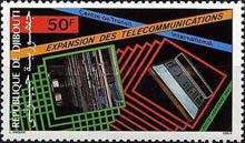 [Airmail - Telecommunications Development, Typ IN]