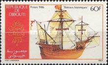 [Historic Ships of Columbus, 1492, Typ IY]