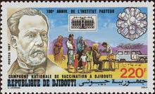 [The 100th Anniversary of Pasteur Institute - National Vaccination Campaign in Djibouti, Typ JO]