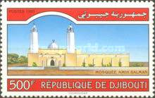 [Mosques, type MW]
