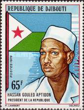 [President Hassan Gouled Aptidon and Flag, type R]