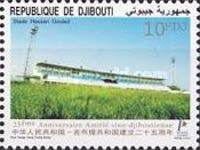 [The 25th Anniversary of Friendship between China and Djibouti, Typ VJ]