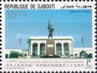 [The 25th Anniversary of Friendship between China and Djibouti, Typ VL]