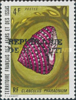 """[Various Stamps from Afars and Issas Overprinted """"REPUBLIQUE DE DJIBOUTI"""" in 1 or 2 Lines, Typ YAA2]"""