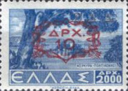 """[Greek Postage Stamps Overprinted """"Σ. Δ. Δ."""", type A]"""