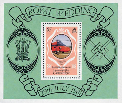 [Royal Wedding of Prince Charles and Lady Diana Spencer, type ]