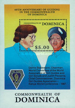 [The 60th Anniversary of Girl Guides in Dominica, Typ ]