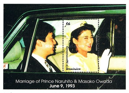 [Marriage of Crown Prince Naruhito of Japan and Masako Owada, Typ ]