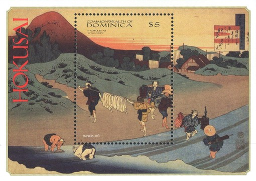 [The 150th Anniversary of the Death of Katsushika Hokusai (Japanese Artist), 1760-1849, Typ ]