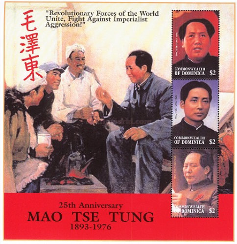 [The 25th Anniversary of the Death of Mao Tse-tung (Chinese Leader), 1893-1976 - Portraits, Typ ]