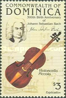 [The 300th Anniversary of the Birth of Johann Sebastian Bach (Composer), 1685-1750, Typ ADN]