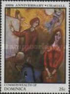 [The 100th Anniversary of the Birth of Marc Chagall (Artist), 1887-1985, Typ AHB]
