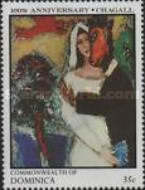[The 100th Anniversary of the Birth of Marc Chagall (Artist), 1887-1985, Typ AHC]