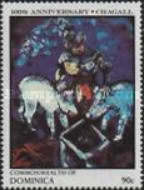 [The 100th Anniversary of the Birth of Marc Chagall (Artist), 1887-1985, Typ AHF]