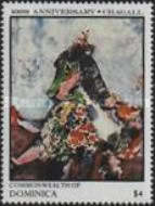 [The 100th Anniversary of the Birth of Marc Chagall (Artist), 1887-1985, Typ AHI]