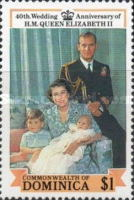 [The 40th Anniversary of the Wedding of Queen Elizabeth II and Prince Philip, Typ AJE]