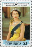 [The 40th Anniversary of the Wedding of Queen Elizabeth II and Prince Philip, Typ AJF]