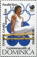 [Olympic Medal Winners - Seoul, South Korea - Issues of 1988 Overprinted, Typ ANO]