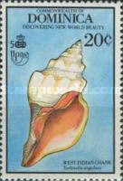 [The 500th Anniversary (1992) of Discovery of America by Columbus - New World Natural History - Seashells, type ASL]
