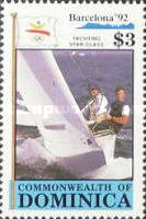 [Olympic Games - Barcelona 1992, Spain, Typ ATS]