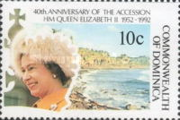 [The 40th Anniversary of Queen Elizabeth II's Accession, Typ AYZ]