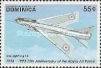[The 75th Anniversary of Royal Air Force (RAF), Typ BGV]