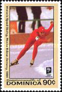 [Winter Olympic Games '94 - Lillehammer,  Norway, Typ BHT]