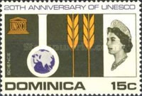 [The 20th Anniversary of UNESCO, type CU]