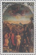 [Christmas - Paintings by Giovanni Bellini, Typ DOB]